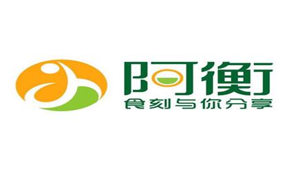 河南阿衡餐饮管理有限公司