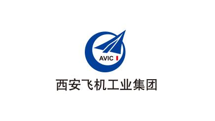 西安飞机工业集团