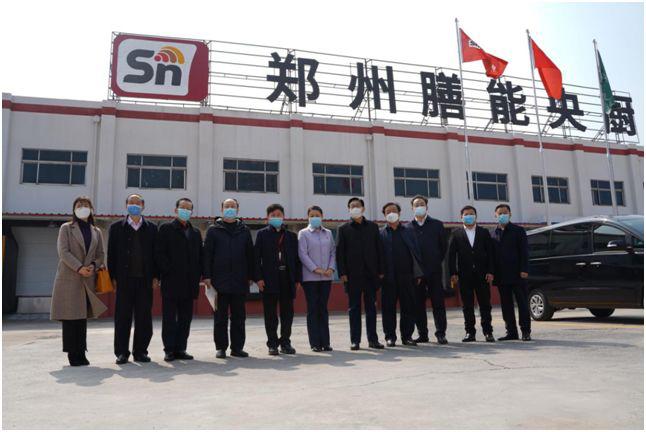 河南省商务厅领导到新万博客户端中厨合作团餐企业—膳能央厨调研