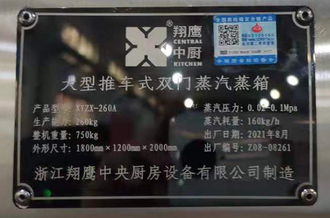 号外号外:龙8官网app下载安装安全质量合格产品防伪标识上线了!