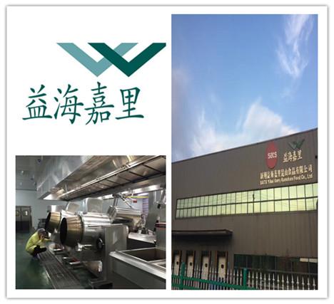 益海嘉里集团为完善产业链建立中央厨房-翔鹰中央厨房设备江苏案例