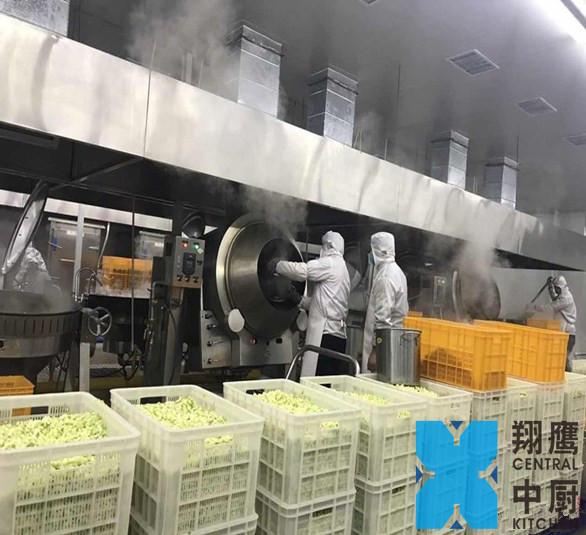 河南阿衡餐饮管理有限公司-龙8官网app下载安装中央龙8游戏官方网站登录河南案例