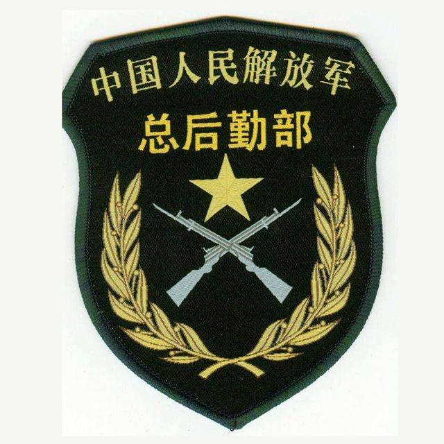 中国人民解放军总后勤部军工设备