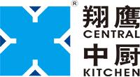 餐饮业谋求转型 中央厨房驱动标准化发展