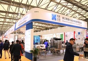 翔鹰中央厨房设备邀您莅临第27届上海国际酒店及餐饮博览会