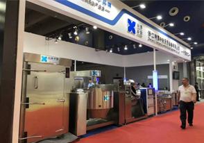 2019中国(广州)酒店餐饮业供应商博览会